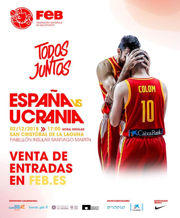 Ganadores 8 entradas dobles partido baloncesto España - Ucrania - Blog El blog de laopinion.es