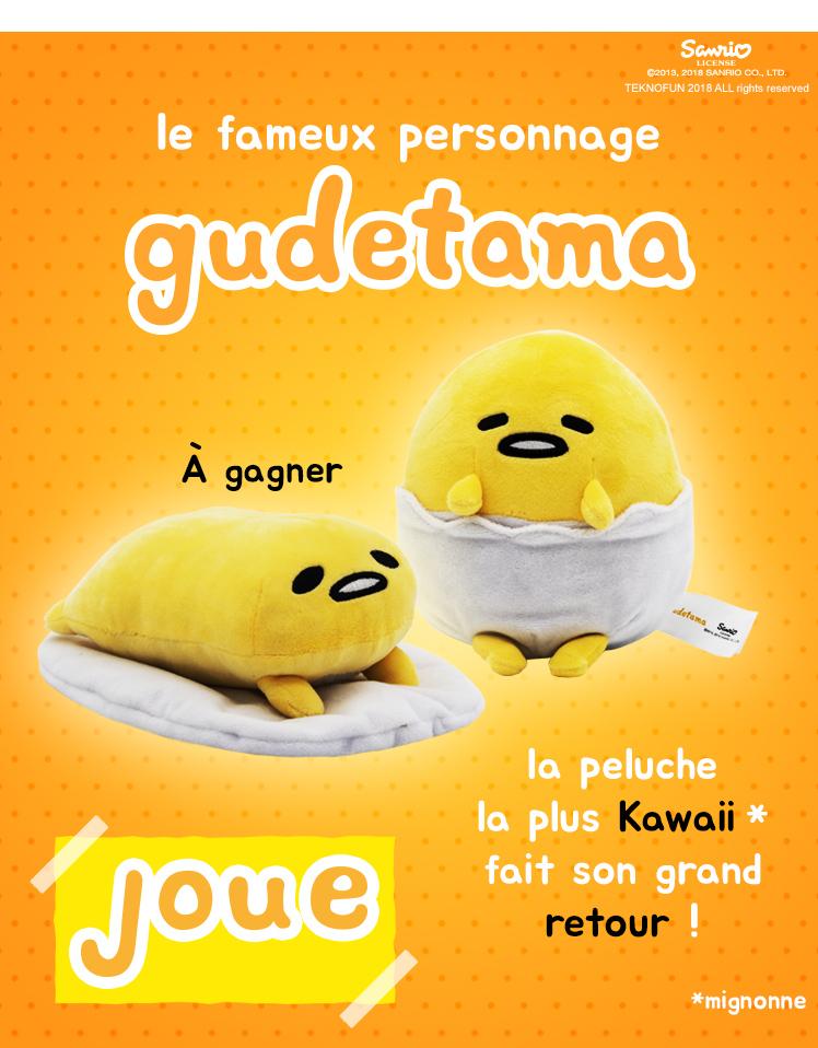 12 peluches Gutedama 65F7F731-EDFB-895B-B67DEF2136ADEA63