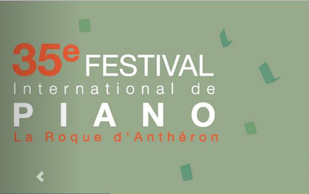 Festival international de piano - La Roque-D'Antheron